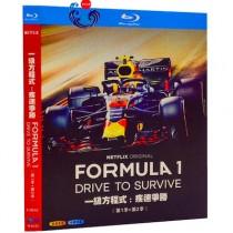 F1: Drive to Survive (Formula 1: 栄光のグランプリ) シーズン1+2+3 Blu-ray BOX 全巻