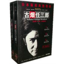 古畑任三郎 (1st+2nd+3rd+FINAL)season+スペシャル 完全豪華版 DVD-BOX 全巻