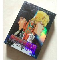 銀河英雄伝説 OVA全110話+外伝9作+劇場版3作 全巻 DVD-BOX 完全版