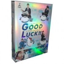 GOOD LUCK ! ! DVD-BOX