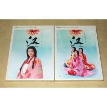NHK大河ドラマ 江 姫たちの戦国 完全版 第壱集+第弐集 全46話 DVD-BOX 全巻