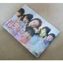 母になる DVD-BOX