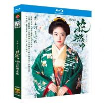 NHK大河ドラマ 花燃ゆ 完全版 (井上真央、大沢たかお、東出昌大出演) Blu-ray BOX 全巻