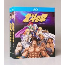 北斗の拳 第1+2期+劇場版+OVA+外伝 Blu-ray BOX 全巻
