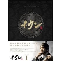 イ・サン DVD-BOX Ⅰ-VII 完全版