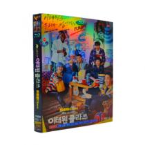 韓国ドラマ 梨泰院クラス (パク・ソジュン主演) DVD-BOX