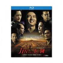 JIN-仁- 第一期+第二期 (大沢たかお、中谷美紀出演) Blu-ray BOX 全巻