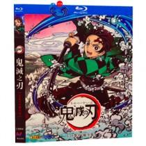鬼滅の刃 全26話 Blu-ray BOX 全巻