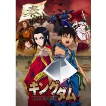 キングダム 第1+2期 全77話 DVD-BOX 全巻