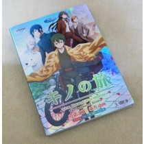 キノの旅 the Animated Series 全12話 DVD-BOX