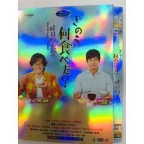 きのう何食べた? DVD-BOX