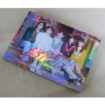 声ガール! DVD-BOX