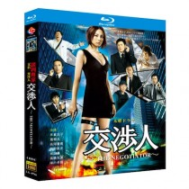 交渉人~THE NEGOTIATOR~1+2+映画 (米倉涼子、陣内孝則出演) Blu-ray BOX 全巻