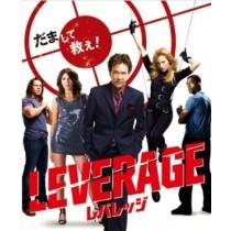 レバレッジ DVD-BOX シーズン1+2+3 完全版