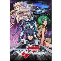 マクロスF DVD-BOX 全25話
