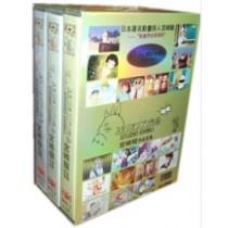 スタジオジブリ作品 宮崎駿 映画監督作品集 [永久保存完全版] DVD-BOX 全巻43枚組
