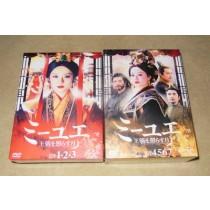 ミーユエ 王朝を照らす月 DVD-SET 1+2+3+4+5+6+7 全巻