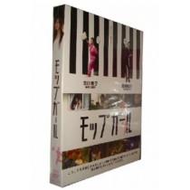 モップガール DVD-BOX