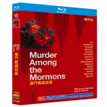 Murder Among the Mormons モルモン教徒殺人事件: マーク・ホフマンのいびつな執念 Blu-ray BOX