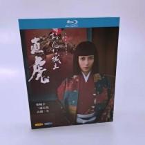 NHK大河ドラマ おんな城主 直虎 完全版 (柴咲コウ、三浦春馬、高橋一生主演) Blu-ray BOX 全巻