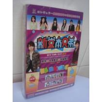 NEW KiNKi KiDS 新堂本兄弟 2011+2012+2013 DVD-BOX