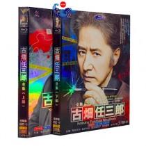 古畑任三郎 SEASON(1+2+3+ファイナル+スペシャル) [珍蔵版] DVD-BOX 全巻