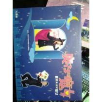 奥さまは魔女 (米倉涼子、竹中直人出演) DVD-BOX