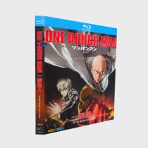 ONE PUNCH MAN ワンパンマン SEASON1+2 全24話+OVA+OAD 全巻 Blu-ray BOX
