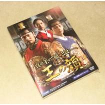 王の顔 DVD-BOX 1+2 完全版
