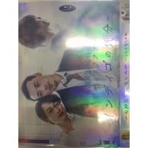 ポルノグラファー~インディゴの気分~ DVD-BOX