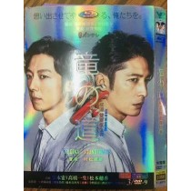 竜の道 二つの顔の復讐者 (玉木宏、高橋一生出演) DVD-BOX