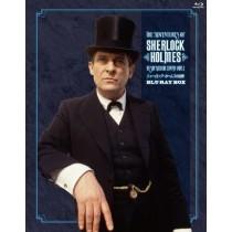 シャーロック・ホームズの冒険 全巻ブルーレイBOX