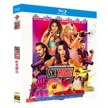 Sky Rojo スカイ・ロッホ -赤い空の向こうに- Blu-ray BOX