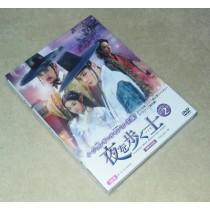 夜を歩く士(ソンビ) DVD-SET2