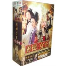 善徳女王 ソンドク女王 DVD-BOX I+II+III+IV+V+VI+VII+VIII  全巻