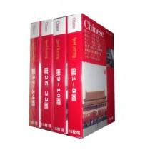 スピードラーニング中国語1-32巻一括セット(全32巻)(CD 64枚)最新完全版!中国語教材CD!