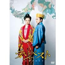 BS時代劇 テンペスト DVD-BOX