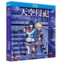 天空侵犯 Blu-ray BOX 全巻