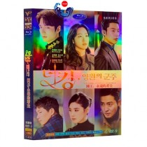 ザ・キング:永遠の君主 (イ・ミンホ主演) DVD-BOX