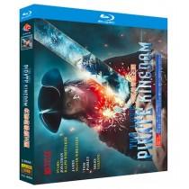 The Lost Pirate Kingdom 失われた海賊王国 Blu-ray BOX