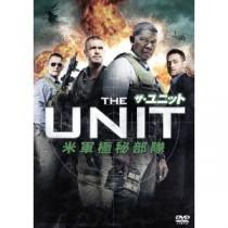 ザ・ユニット 米軍極秘部隊 シーズン1-4 DVDコレクターズBOX