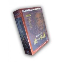 滝田栄主演 NHK大河ドラマ 徳川家康 完全版 第壱集+第弐集 全50話 DVD-BOX 全巻