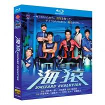 海猿 UMIZARU EVOLUTION TV+映画 (伊藤英明、加藤あい、仲村トオル、佐藤隆太出演) Blu-ray BOX 全巻