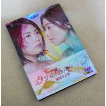 ウツボカズラの夢 DVD-BOX