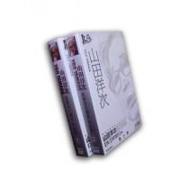 山田洋次 監督映画作品集 DVD-BOX 全巻