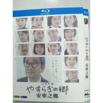 やすらぎの郷 (石坂浩二出演) 全129話 Blu-ray BOX 全巻