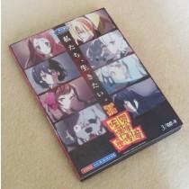 ゾンビランドサガ DVD-BOX 全巻