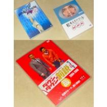 「松本人志のコント MHK 全6回+特典」&「人志松本のゾッとする話 上+下」&「ダウンタウンの前説 vol.1+2」 DVD-BOX