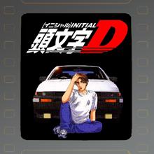 頭文字[イニシャル]D 完全版 DVD-BOX